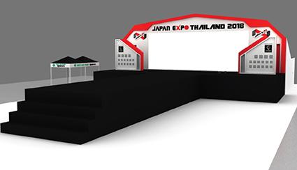 JAPAN EXPOメインステージ画像